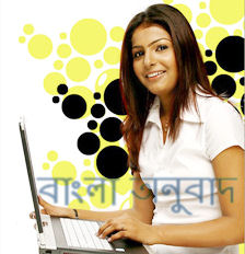 Bengali Translation services by Invida solutions India Low