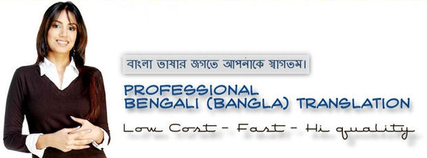 Bengali Translation services by Invida solutions India Low cost