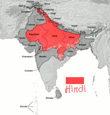 persian in hindi