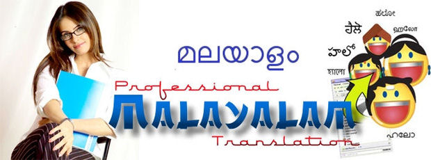 Malayalam Translation services by Invida solutions India Low