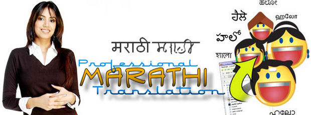Marathi Translation Services By Invida Solutions India Low Cost