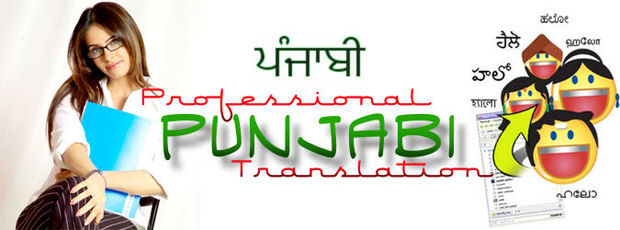 Punjabi Translation services by Invida solutions India Low cost