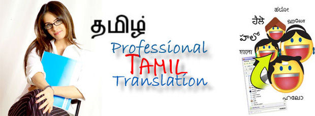 Tamil Translation services by Invida solutions India Low cost Tamil