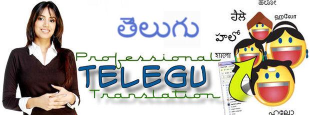 Telegu Telugu Translation services by Invida solutions India